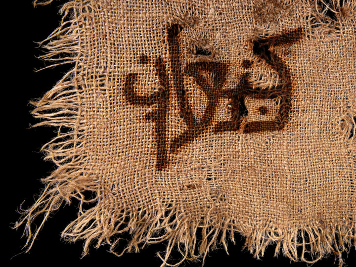 Orphaned Land, il teaser di 'The Holy Land Of Kna'an'