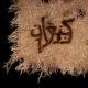 Orphaned Land – Kna'an