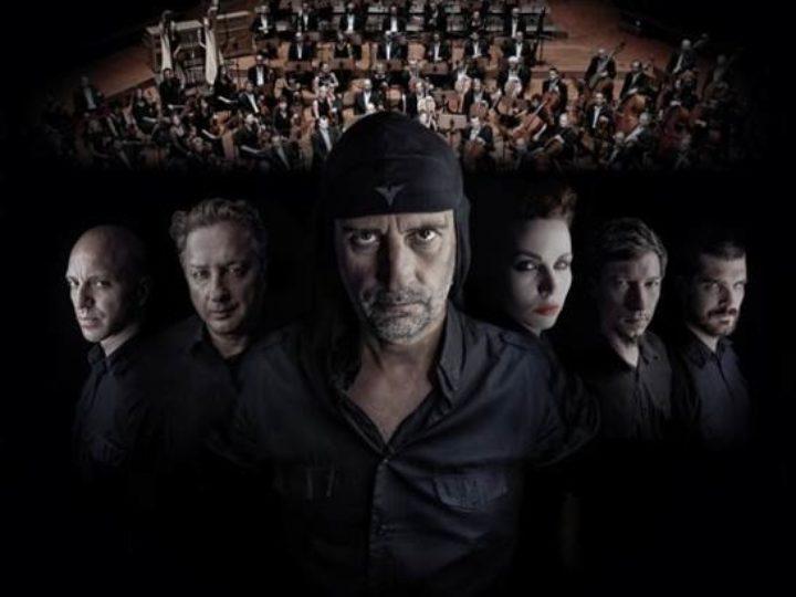 Laibach, nuovo album previsto per il 14 luglio