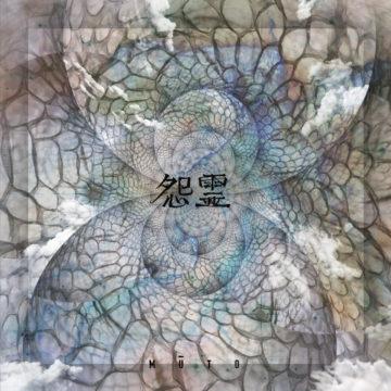 Onryō – Mūto