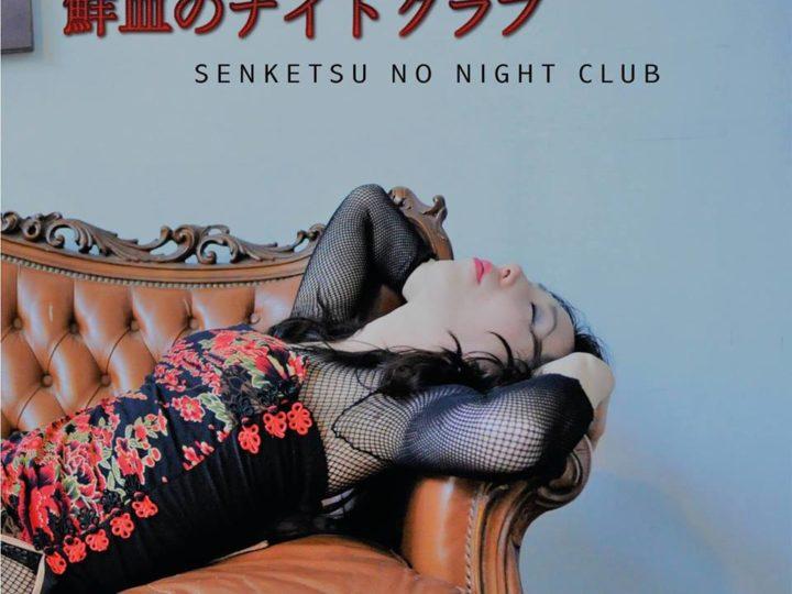 Senketsu No Night Club – Senketsu No Night Club