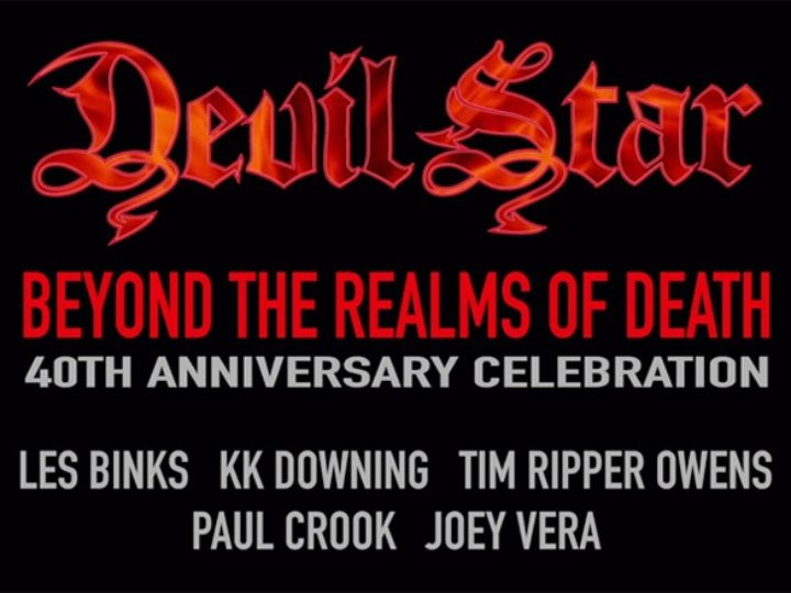 Devilstar, on line la cover di 'Beyond The Realms Of Death' con tre ex membri dei Judas Priest