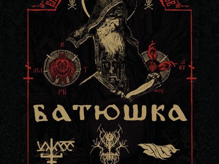 Metal Symposium: Batushka + Ad Noctem Funeriis + Vajass + Zolfo live @Demodé, Modugno (BA)