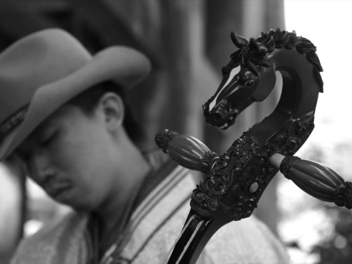 Tengger Cavalry, tornano con 'Heart'