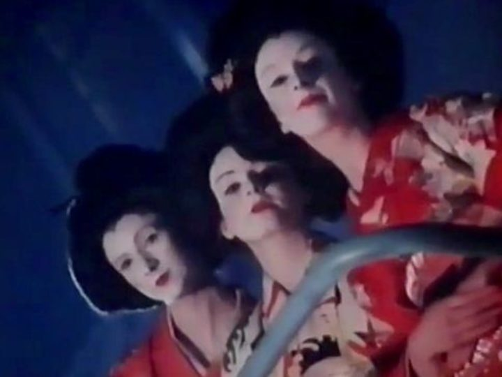 Pink Floyd, riaffiora raro video di 'Not Now John'