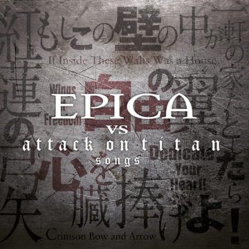Epica – Epica VS Attack On Titan Songs