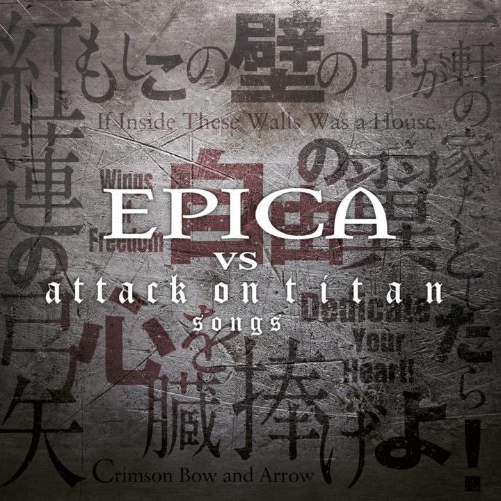 Epica – Epica VS Attack On Titan Songs