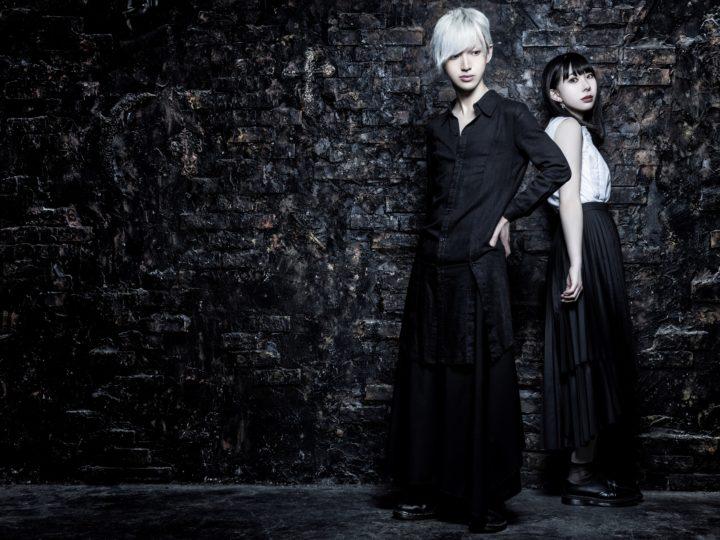 Sokoninaru, una data in Italia a marzo per la band giapponese