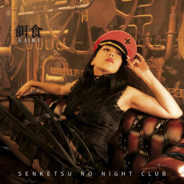 Senketsu No Night Club – Ejiki