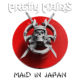 Pretty Maids – Maid In Japan – Future World Live 30th Anniversary