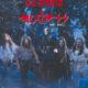Tsunami Edizioni, 'La Storia dei Death SS' in libreria dal 25 giugno