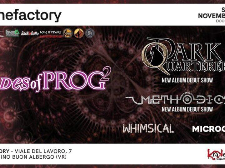 Shades of Prog 2 @The Factory – San Martino Buon Albergo (Vr), 07 novembre 2020