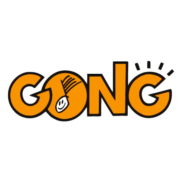 Gong (Bussolengo, VR), intervista ad Eros Petratti